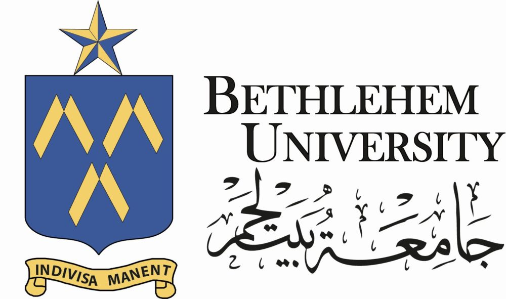 betlehem-uni-logo